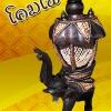 โคมไฟช้าง แบบไทยโบราณ สวยงามแบบไทยๆ ตกแต่งบ้าน สปา โรงแรม ของฝาก ของขวัญ ของที่ระลึก สั่งชิ้นเดียวก็จัดส่งค่ะ