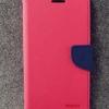 เคส asus zenfone 3 max 5.2 zc520tl ฝาพับ ฝาปิด mercury fancy diary case สีชมพูเข้ม-น้ำเงิน