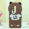 เคส asus zenfone 2 5.5 นิ้ว ซิลิโคน การ์ตูน 3D หมีบราวน์ เสื้อขาว