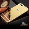 (พรีออเดอร์) เคส Huawei/Honor6 Plus-อลูเงา