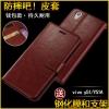 (พรีออเดอร์) เคส Vivo/Y51-Flip case หนัง