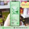 เอเอซี บิวตี้ ซีซี ครีม CC Aloe Extracts Aac ขายเครื่องสำอาง อาหารเสริม ครีม ราคาถูก ของแท้100% ปลีก-ส่ง