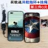 (พรีออเดอร์) เคส Huawei/Honor6 Plus-เคสนิ่มลายการ์ตูน พร้อมห่วงคล้องนิ้ว+สายคล้องคอ