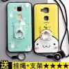 (พรีออเดอร์) เคส Huawei/G7 Plus-เคสนิ่มลายน่ารัก พร้อมแหวน+สายคล้อง