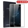 (พรีออเดอร์) ฟิล์มนิรภัย Huawei/P9-ฟิล์มนิรภัย ขอบโค้ง 3D