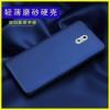 (พรีออเดอร์) เคส Nokia/Nokia3-เคสพลาสติกแบบแข็งสีเรียบ