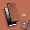 (พรีออเดอร์) เคส HTC/Desire 826-เคสนิ่มสีเรียบ