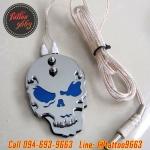 [BLUE SKULL] Foot Switch ฟุตสวิทช์หัวกะโหลกสีน้ำเงิน สวิทช์เท้าเหยียบสแตนเลส สวิตซ์เท้าเหยียบ Stainless Skull Footswitch อุปกรณ์สักคุณภาพสูง เชื่อมต่อกับหม้อแปลงไฟฟ้า ใช้กับตัวจ่ายไฟได้ทุกรุุ่น