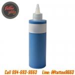 หมึกสักลาย สีสักลายสีน้ำเงิน ขนาด 8 ออนซ์ Tattoo Ink (BLUE - 8OZ/245ML)