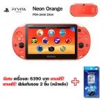 เครื่องเกม PSVita รุ่น 2000 เอเชีย สีส้มดำ / (Neon Orange)