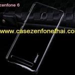 เคส asus zenfone 6 เคสพลาสติกใส BEPAK NAKED CASE ของแท้ ครบชุด
