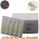 [1RT] ปลายกระบอกเข็มสัก แพ็ค50ชิ้น ปลายพลาสติกเบอร์ 1RT Disposable Plastic Nozzle Tattoo Needle Tips (50PC)