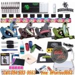 [SET B5] ชุดเครื่องสักคอยล์ 4-LEVEL เครื่องสักลายครบชุดสำหรับงานลงเส้นเล็ก/ลงเส้นใหญ่/ลงเงา/ถมสี พร้อมอุปกรณ์สัก หมึกสัก สีสัก เข็มสัก หม้อแปลง (DragonHawk Pro-4 Tattoo Machine Set)
