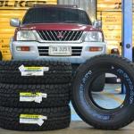 Dunlop Grandtrek at1 31X10.5R15
