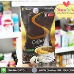 ชาเม่ ซายน์ คอฟฟี่ พลัส กาแฟปรุงสำเร็จผสมชนิดผง กาแฟเชียร์ ฑิฆัมพร - charm for you ขายส่งเครื่องสำอาง ขายส่งอาหารเสริม ขายส่งสินค้ากระแสความงาม ของแท้ ปลีก-ส่ง