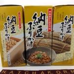 ผงโรยข้าวรสนัตโตะ (Natto)