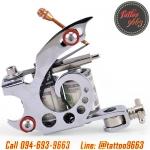 [A2B-1] เครื่องสักคอย เครื่องสักคอยล์ เครื่องสักลงเงา เครื่องสักลายแทททู (SILVER Pure Copper / 10 Wrap Coils Tattoo Machine)