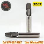 [17FT] ปลายกระบอกเข็มสัก ปลายสแตนเลสเบอร์ 17FT 304 Stainless Steel Tattoo Needle Mouth (1 PC)