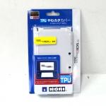 ++ TPU Hori ของแท้ จาก ป.ญี่ปุ่น ++ TPU Case for New 3DS LL/XL สีขาวใส