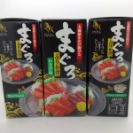 ผงโรยข้าวรสปลาทูน่าและวาซาบิ (Tuna Wasabi)