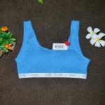🚵♀️ Sport Bra Rika by Varara Size M // L // XL