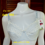 เสื้อชั้นในให้นม-เปิดเต้า วาโก้ Size B85,C85, D70 ,D75