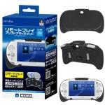 มือจับ Remote Grip เสริมปุ่ม L2R2/L3R3 HORI ®Remote Play Assist Attachment (PSV-143)
