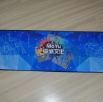 MoYu Competition Mat 31.8cm x 87.5cm