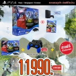PS4 Slim 500GB (Asia-Singapore) HITS Bundle 3 Games ส่งฟรี ราคา 11990.-