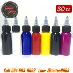 [SET 7COLORS/30CC] ชุดหมึกสักลายแบ่งขายคละสี 7 สี หมึกสัก สีสักลาย ขนาด 1 ออนซ์ Tattoo Ink Set (30ML/1OZ - 7PC)