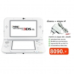 เครื่อง New 3DS XL White สีขาว + อแดปเตอร์ 220v. ของแท้