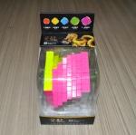 Yuxin HuangLong 8x8x8 Stickerless