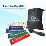 ยางยืดออกกำลังกายแบบแผ่น Exercise Band Set