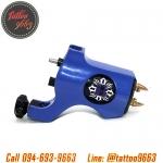 [BISHOP RCA] เครื่องสักโรตารี่บิชอปชนิดเชื่อมต่อสายแจ็คRCA เครื่องสักมอเตอร์ เครื่องสักลายแทททู (Blue Bishop Rotary Tattoo Machine with RCA Connection)