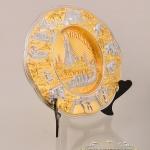 ของพรีเมี่ยม จานโลหะวงรี ขนาดกว้าง 14 ซม. สูง 12 ซม.