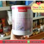 amado P-Collagen อมาโด้ พีคอลลาเจน ไตรเปปไทด์ พลัส ซี - charm for you ขายส่งเครื่องสำอาง ขายส่งอาหารเสริม ขายส่งสินค้ากระแสความงาม ของแท้ ปลีก-ส่ง