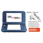เครื่อง New 3DS XL Blue สีนำ้เงิน + อแดปเตอร์ 220v. ของแท้