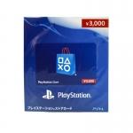 บัตรเติมเงิน PSN (JP) 3000 เยน *รอรับ code*