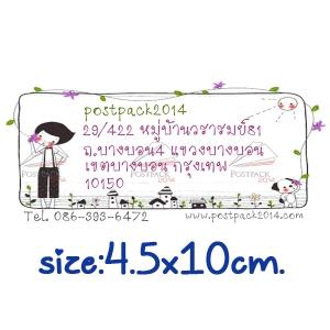 สติกเกอร์ติดหน้าซอง (เล็ก) #004