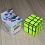 Z Cube Mirror Cube with Cloth Sticker thumbnail 6
