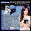 เมจิก มาส์กมูส วันเดอร์แลนด์ Sleeping Mask Magic Mask Mousse by Magic Wonderland ปริมาณ 12 กรัม ราคาส่ง 3 กระปุก กระปุกละ 250 บาท/ 6 กระปุก กระปุกละ 230 บาท/12 กระปุก กระปุกละ 220 บาท ขายเครื่องสำอาง อาหารเสริม ครีม ราคาถูก ปลีก-ส่ง thumbnail 4