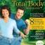 Bob Greene Total Body – Makeover 8 VEDIO in 1 DVD thumbnail 1