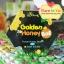 มาส์กลูกผึ้ง Golden Honey Ball ราคาส่ง 3 หลอดขึ้นไป หลอดละ 230 บาท/ 6 หลอหลอดละ 220 บาท/ 12 หลอด หลอดละ 210 บาท/24 หลอด หลอดละ 200 บาท (คละสูตรได้) ขายเครื่องสำอาง อาหารเสริม ครีม ราคาถูก ของแท้100% ปลีก-ส่ง thumbnail 1