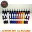 [SET 7COLORS/5CC] ชุดหมึกสักลายแบ่งขายคละสี 7 สี หมึกสัก สีสักลาย ขนาด 5 ซีซี Tattoo Ink Set (5ML - 7PC) thumbnail 11