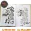 [HALF SLEEVE] หนังสือลายสักครึ่งแขน หนังสือสักลาย รูปลายสักสวยๆ รูปรอยสักสวยๆ สักลายสวยๆ ภาพสักสวยๆ แบบลายสักเท่ๆ แบบรอยสักเท่ๆ ลายสักกราฟฟิก Colorful Half Sleeve Tattoo Manuscripts Flash Art Design Outline Sketch Book (A4 SIZE) thumbnail 3