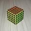 Z-Cube 5x5x5 with black carbon-fibre stickers - Full Bright thumbnail 4