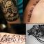 [iTATTOO] หมึกสักไอแทททู หมึกสักลายสีดำเข้มข้นสูง สีสักลายสีดำสนิท ขนาด 4 ออนซ์ สีสักนำเข้าจากประเทศอเมริกา iTattoo Tattoo Black Ink Super Black (4OZ/120ML) thumbnail 3