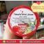 Tomato blink serum เจลบำรุงผิวมะเขือเทศ ราคาส่ง 6 ตลับ ตลับละ 60 บาท/12 ตลับ ตลับละ 50 บาท/24 ตลับ ตลับละ 45 บาท/100 ตลับ ตลับละ 40 บาท ขายเครื่องสำอาง อาหารเสริม ครีม ราคาถูก ของแท้100% ปลีก-ส่ง thumbnail 1