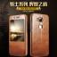(พรีออเดอร์) เคส Huawei/G7 Plus-XoomZ เคสหนังงานดี thumbnail 2