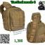 กระเป๋าสะพายเฉียง Tactical moab 6. By. Bogie1 thumbnail 1